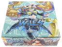 【予約】ウィクロスTCG ブースターパック 第4弾 ワイルズ WXK-P04 BOX(20個入)【10月25日発売】