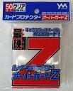 やのまん カードプロテクター オーバーガードZ(50枚入)