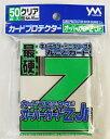 やのまん カードプロテクター オーバーガードZ Jr.(50入)