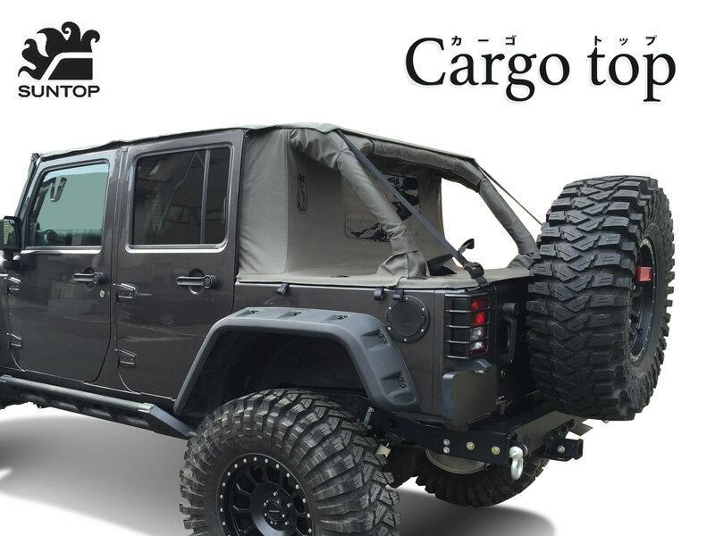 Bigrow Rakuten Global Market Suntop Cargo Top Jeep