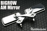【レビューを書いて!】BIGROW AM mirror スクエアミラー【クロームメッキ】【allアルミ製】【眩しさ低減ブルーミラー】左右セット※オプションボルトで全車種適合!