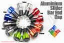 バーエンド キャップ スライダー(汎用)直径22.2mmほとんどの国産車&輸入車に適合!(アルミ削り出し・アルマイトコーティング)送料無料