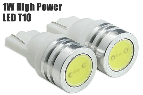 送料無料!広角 超高輝度!《1W》LED T10 LED素子使用!(白/青) 【2球セット】