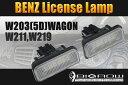 【18LED】BIGROW ライセンスLED プレートランプ〔ナンバー灯〕ベンツ BENZ W203(5D) Wagon/W211/W219