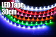 LEDテープ 30cm×1本 (青/赤/白/オレンジ/緑/ピンク)曲面貼付けOK!・高輝度LED・完全防水