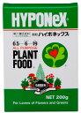 【ハイポネックス】 微粉ハイポネックス 200g 日光不足で弱った植物の生育を促進! 水でうすめる肥料 園芸 ガーデニング 02P23Aug15