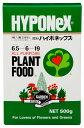 【ハイポネックス】 微粉ハイポネックス 500g 粉末肥料 水にうすめるだけ 日光不足で弱った植物の生育を促進! 園芸 ガーデニング 【RCP】P19May15