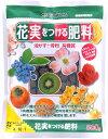 【花ごころ】 花・実をつける肥料 500g 有機質肥料 油かす リン酸 骨分で実付き、花付きが良くなります 自然の力を借りて、植物をすくすく育てる。【RCP】