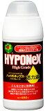 【何個買っても送料550(北海道:700、離島は除く)】【液肥】 ハイポネックス ハイグレード 活力液 450ML 夏の植物の栄養補給に 15種類の各種栄養素をバランス良く配合した肥料です。 【RCP