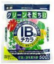 【花ごころ】 IBのチカラ グリーンそだちEX 500g 化成肥料自然の力を借りて、植物をすくすく育てる。 園芸 ガーデニング 10P01Mar15