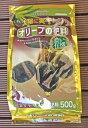 ☆花ごころ☆彡 オリーブの肥料 500g 有機質肥料 園芸用肥料 ガーデニング 天然 果樹