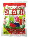 【花ごころ】 球根の肥料 400g 植物の生育をしっかりサポ...