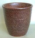 【植木鉢ならガーデン屋】 植木鉢 ネイチャーロング 8号 茶色 植木鉢 信楽焼 山野草 【RCP】