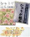 【宮崎県産】 日向土 軽石 細粒 18L ひゅうが土 蘭...