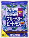 【花ごころ】 ブルーベリーのピートモス 5L 土のリサイクルをサポート。土を酸性にする!! 果樹 土壌改良 園芸 ガーデニング 【RCP】