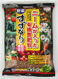 【野菜をすずなりに育てる!!】 すずなり 1.8kg ニームが入った有機質肥料天然原料100%使用!! 園芸 家庭菜園 ガーデニング 配合肥料 【RCP】