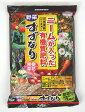 【トヨチュー】 すずなり 600g ニームが入った有機質肥料 天然原料100%使用 配合肥料 園芸 ガーデニング 家庭菜園