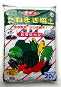 タキイ種苗 たねまき培土 20L 食の安全・安心を追求! 種まきの土 培養土 園芸用土 ガーデニング