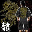 ショッピング甚平 甚平 オラオラ系 ヤクザ ヤンキー 006 黒 ブラック 龍 和柄 しじら織り 紳士 Men's メンズ ファッション ちょいワル 悪羅悪羅系