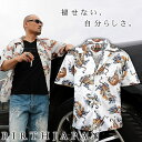 ショッピングアロハシャツ 白:虎総柄 アロハシャツ 和柄 服 オラオラ系 悪羅悪羅系 ヤクザ ヤンキー チョイ悪 チョイワル 派手 メンズ ファッション