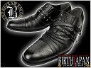 オラオラ系 ヤクザ ヤンキー 1334 黒 ストレートチップトンガリローファー クロスベルトショートブーツ 靴 ちょいワル 悪羅悪羅系