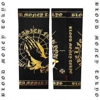 Saporteryakuzaoraola arm for black x Gold prayer evil-evil Jurassic