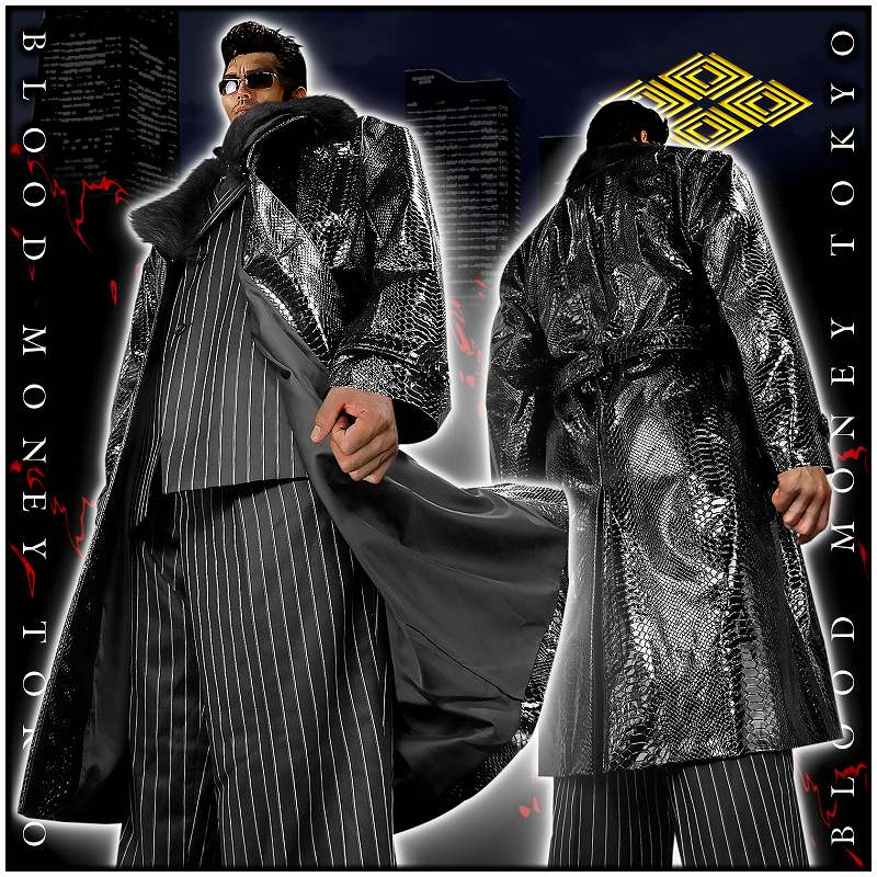 yakuza clothing style - photo #11