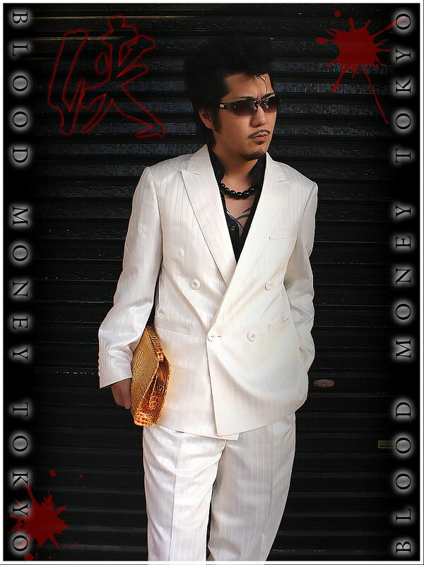 ヤクザ・チンピラ系ファッション 白いダブルスーツ