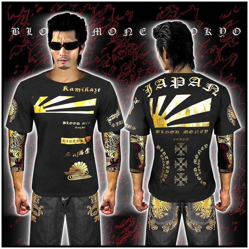 日章柄 半袖Tシャツ 黒×金 服 オラオラ系 悪羅悪羅系 ヤクザ ヤンキー チョイ悪 チョイワル 派手 メンズ ファッション