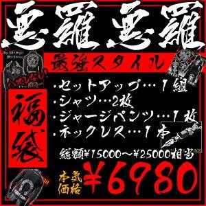 \25000→\6980!!���尭��ϺǶ�ʡ��!!�ڥ��åȥ��åס������×2�����㡼���ѥ�ġ��ͥå��쥹�ۢ����饪��Ϥ����ϥۥ��ȥ�����ʥ�����륪���ᥫ��DAIGO/Souljapan/�����른��ѥ�/��