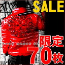 Mbt-14037red-sale