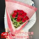 【送料無料・全色同価格!】バラ花束50本 還暦のお祝いや誕生日などのプレゼントにおすすめ!