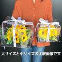 お好きな本数をどうぞ(10本以上)ヒマワリ激安1本178円誕生日 花束 ひまわり 向日葵 生花