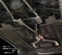 【ボトムアップ2WAYシステム 50系シーマ 3.0Lターボ車用】センターパイプ  ストレート