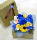 青いバラのアレンジメント/ゴールドBOX【ブルーローズ】【結婚祝い 花】【誕生日 花】ブルーローズのアレンジメント【父の日 】