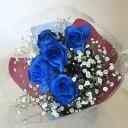 ブルーローズ 青いバラ!ブルーローズ 5本&カスミソウ