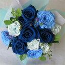 【プリザーブドフラワー 花束】/ブルー花束 【プリザーブド・フラワー】【誕生日の花】【結婚の御祝い】【プロポーズの花】