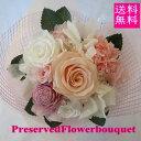 ショッピングプリザーブドフラワー 【プリザーブドフラワー 花束】スイートピンク花束 【プリザーブド・フラワー】【誕生日 花】【結婚の御祝い】【プロポーズの花】