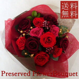 プリザーブドフラワー プリザーブド・フラワー プロポーズ 敬老の日
