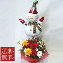 バルーンフラワー スノーマン【クリスマスの花】【クリスマスギ...
