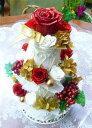 プリザーブドフラワー/ハッピークリスマス 3段ケーキ