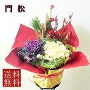 季節の鉢花 門松 S 1基...