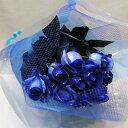 シルバーラメブルーローズ・青いバラ!10本