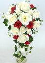 ブライダルブーケ ウエディングブーケ バラキャスケードブーケ/ホワイトローズキャスケードブーケ(赤バラ入り)