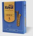 【定形外発送】RICO リコ / RICO ROYAL バリトンサックス リード(リコ ロイヤル)