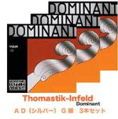 Thomastik Infeld トマスティーク / Dominant ドミナント(A Dシルバー G線 セット)【smtb-tk】