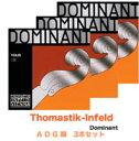 Thomastik Infeld トマスティーク / Dominant ドミナント(A D G線 セット)【smtb-tk】