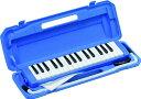 KC キョーリツ / P3001-32K-bl(メロディーピアノ アルト)