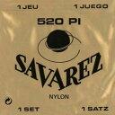 SAVAREZ サバレス / 520PI(フラメンコギター弦)