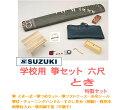 suzuki_toki_tokusei